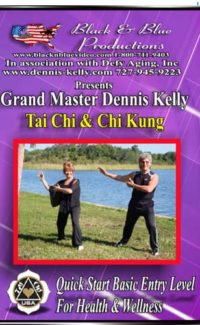 Tai Chi Entry Level DVD, Video